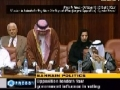Bahraini Situation Getting More Dire Says al-Wifaq (Largest Opposition Group) - 19 Oct 2010 - English