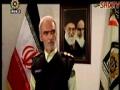 Iranian Film on Drug Operation -