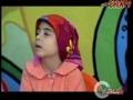 Imame Zaman And Kids - Series 4 of 4 - Kids reciting Poems Duas and short skit on Imam - Farsi