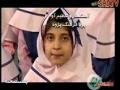 Imame Zaman And Kids - Kids reciting Poems Duas and short skit on Imam - Farsi