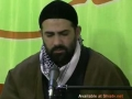 [2] Amr bil Maroof Nahi Anil Munkar and how to perform it - Hasan Mujtaba Rizvi - English Urdu