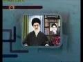 زاویہ نگاہ : زاویہ نگاہ 19 نومبر 2010 - Weekly Political Analysis - Urdu