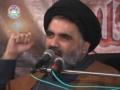 [CLIP] Haihaat Minnaz Zillah Aur Pakistan - Ustad Syed Jawad Naqavi - Urdu