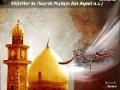 Khutbaat-e-Imam Hussain (a.s) from Madina to Karbala 14 (letter to Hazrat Muslim bin Aqeel (a.s)) - Urdu