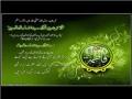 Ramoz-e-Bekhudi - Allama Iqbal Poetry about Sayeda Fatima (S.A.) - Persian and Urdu