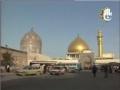 Holy Shrine of Imam Hasan Askari (A.S.) - Urdu