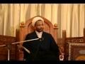 [COIRadio - Hadith of the Day 17] Accepting Apologies - Anger - Sheikh Usama Abdul Ghani - English