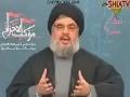 السيد حسن نصر الله - 01/25/2011 - اربعين 1432 - Arabic