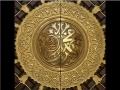 پیامبر اکرم ص - Short Clip about Prophet Muhammad (saww) - Persian