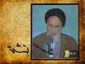 پیغام امام خمینی برای ملت مصر Imam Khomeini message for Egyptians -02Feb2011- Persian