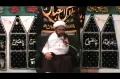 Eide Zahra - H.I. Baig - 13 FEB 2011 - English