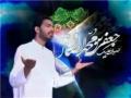Ya Jaffar-e-Sadiq (a.s) - Manqabat - Urdu
