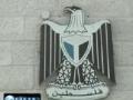 Palestinians slam Holocaust lessons in UN schools - 02 Mar 2011 - English