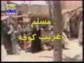Short movie on Hazrat Muslim Ibn Aqeel a.s - Urdu