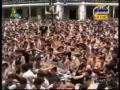 Awaz Arahi Hai - Imam Mehdi is coming soon - Noha Urdu