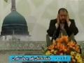Zuhr Azan From Iran Quran Channel - Arabic