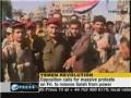 Yemen Situation in Detail - 23Mar2011 - English