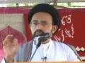 MWM Seminar & Prize Distribution - Open Book quiz Sayings Imam Hussain (as) Madina To Karbala - part1 - Urdu