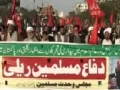 Protest in Karachi in Support of Awakening in the Middle East - Urdu
