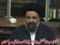 Lecture 1 - Dua - Ayatullah Abdul Fazl Bahauddini - Persian - Urdu