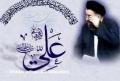 Lecture 3 - Dua - Ayatullah Abdul Fazl Bahauddini - Persian - Urdu
