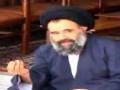 Lecture 1 - Tawakkul - Ayatullah Abul Fazl Bahauddini - Persian - Urdu