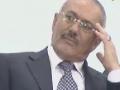 Yemen Situation in Detail - 02Apr2011 - English