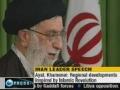 Ayatullah Khamenei: Regional Developments Inspired by Islamic Revolution - 03Apr2011 - English