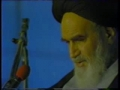 Imam Khomeini (r.a.) About Importance of Ashura - Persian