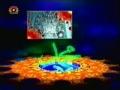 Ummat-e-Waahida - One Ummah - Episode 01 of 15 - Urdu