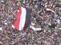تظاهرات مليونية في مصر تطالب بمحاكمة مبارك ونظامه - Arabic