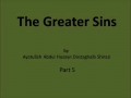 Audio books - The Greater Sins - Part 5 - English