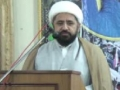2nd Annual Conference of MWM [April 2011] - H.I. Muhammad Amin Shaheedi address - Urdu