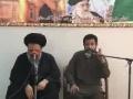 Maad - Lecture 30 - Persian - Urdu - Ayatullah Abul Fazl Bahauddini