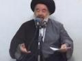 Maad - Lecture 42 - Persian - Urdu - Ayatullah Abul Fazl Bahauddini