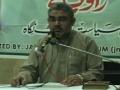 Political Analysis Program - Zavia - AMZ April 21, 2011 - Urdu