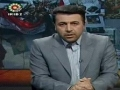 Political discussion - Islamic Awakening April 27 2011 - from IRIB - Farsi