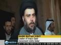 Bahrain: Human Rights activist detained, Muqtada Sadr in Qatar - 09Apr2011 - English