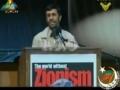 Chal paro Baytul Muqadas ki Azadi ke liye- ISO Tarana 2009 - Urdu
