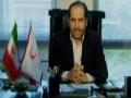Iran Today هلال احمر - Hilale Ahmer Rescue 911 in Iran - English