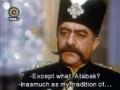 Drama Serial کمال الملك  Kamal-ol-Molk - Episode 1 - Farsi Sub English
