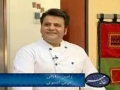 Kitchen time - Red Rice with Chicken - Khane Mehr خانه مهر - Farsi