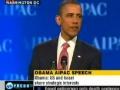 Hypocrisy at his peak – Dog Chasing his Tail – AIPAC Speech by OBAMA -May 22-  English