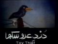 Movie Dozde Aroosak-ha - دزد عروسکها - Farsi sub English
