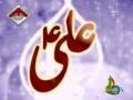 Karam unpe Rehta hai - Urdu Manqabat by Sohail Shah
