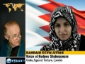 Bahrain regime punishes 20 year old Ayat al-Ghermezi for nothing - Jun 14, 2011 - English