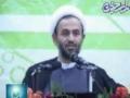 علت بد حجابی و دین گریزی جوانان - Reasons of Be-Hijabi and Avoidance of Religion in Youth Farsi