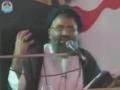 [13 Rajab] Allama Iqbal poetry on Imam Ali AS - Jawad Naqvi - Urdu