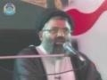 [islamimarkaz.com] What is Urwa-tul-Wusqa? - ٱلۡعُرۡوَةِ ٱلۡوُثۡقَىٰ  Urdu