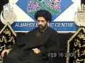 Youth Majlis Al Mehdi Centre Toronto 3rd Majlis 2006 -English